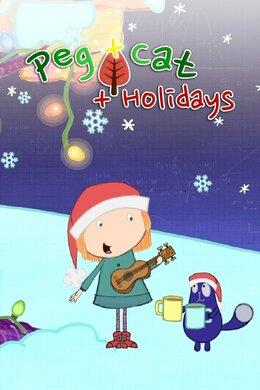 Peg + Cat + Holidays