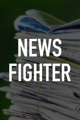News Fighter