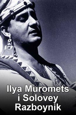 Ilya Muromets i Solovey Razboynik