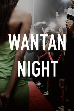 Wantan Night
