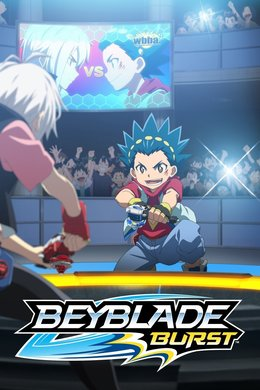 Beyblade: Burst Turbo