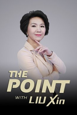 The Point with Liu Xin