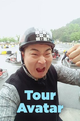Tour Avatar