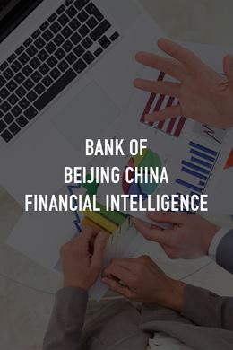 Bank of Beijing China Financial Intelligence
