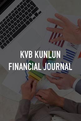 KVB Kunlun Financial Journal