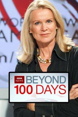Beyond 100 Days