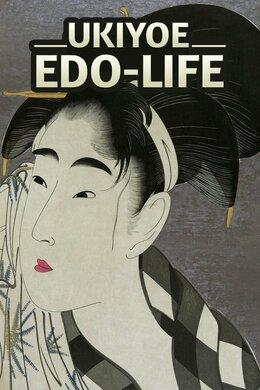 Ukiyoe Edo-Life