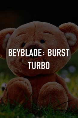 Beyblade: Burst Turbo