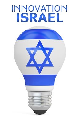 Innovation Israel