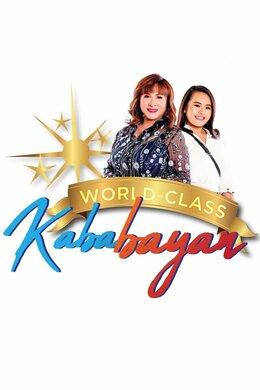 World Class Kababayan