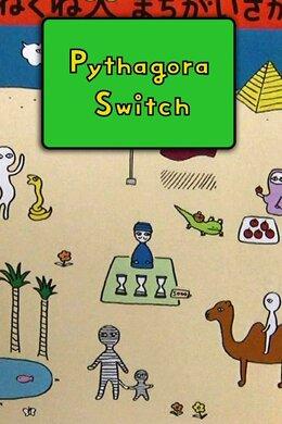 Pythagora Switch Mini