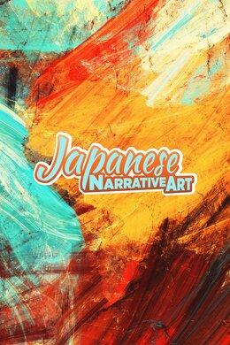 Japanese Narrative Art