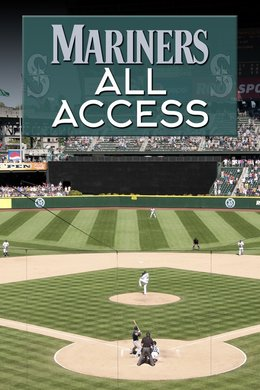 Mariners All Access