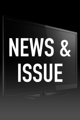 News & Issue