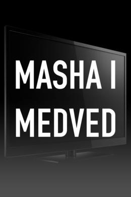 Masha i Medved'