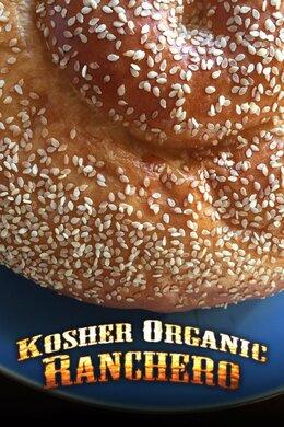 Kosher Organic Ranchero