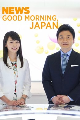 News: Good Morning, Japan