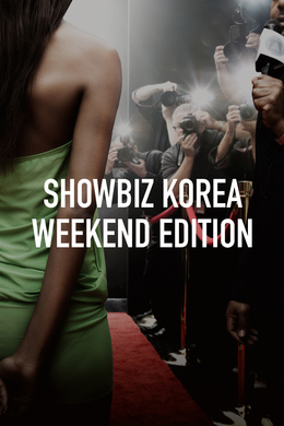 Showbiz Korea Weekend Edition