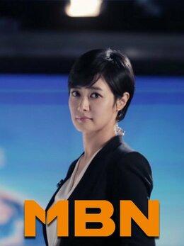 MBN Newswide