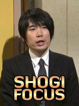 Shogi Focus
