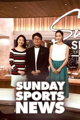 Sunday Sports News