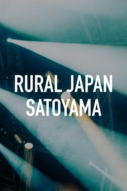 Rural Japan Satoyama