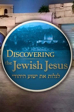 Discovering the Jewish Jesus
