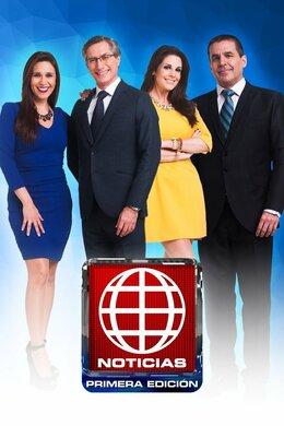 América Noticias: Primera edición