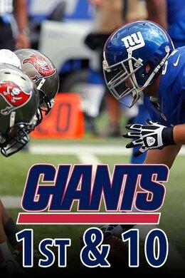 N.Y. Giants 1st & 10