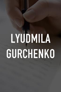 Lyudmila Gurchenko