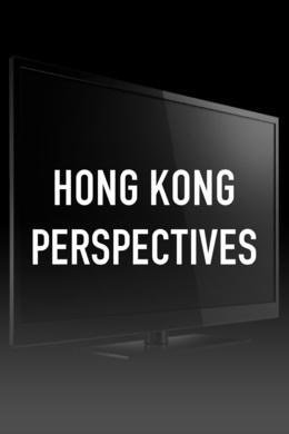 Hong Kong Perspectives