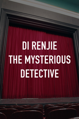 Di Renjie the Mysterious Detective