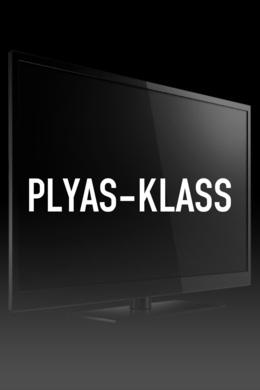 Plyas-klass