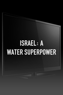 Israel: A Water Superpower