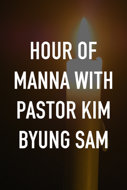 Hour of Manna with Pastor Kim Byung Sam