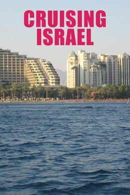 Cruising Israel