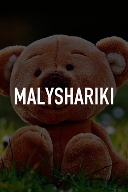 Malyshariki
