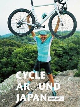 Cycle Around Japan Highlights