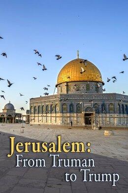 Jerusalem: From Truman to Trump