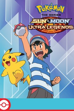 Pokémon the Series: Sun & Moon: Ultra Legends