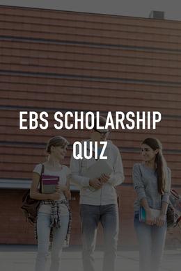 EBS Scholarship Quiz