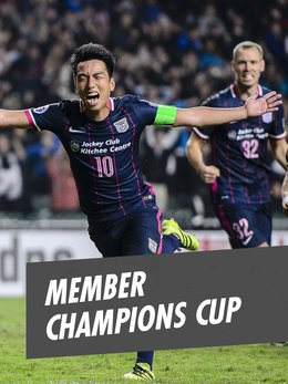 Member Champions Cup