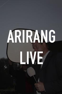 Arirang Live