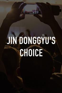 Jin Donggyu's Choice