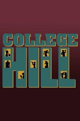 College Hill: Atlanta