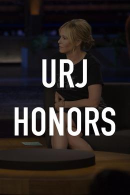 URJ Honors