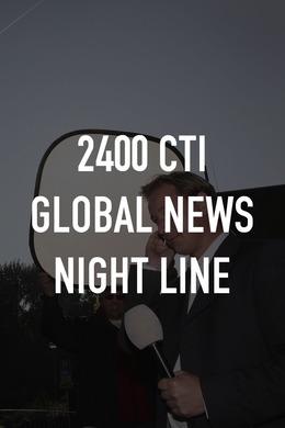 2400 CTI Global News Night Line