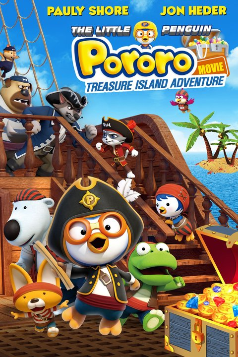 Pororo: Treasure Island Adventure