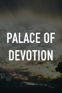 Palace of Devotion