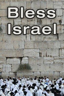 Bless Israel